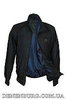 Куртка мужская демисезонная PHILIPP PLEIN 6145 тёмно-синяя