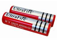 Аккумулятор AA Ultra Fire WY 18650 4000mAh 3.7V li-ion