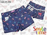 Шорты джинсовые для девочки 3-10 лет SmileTime Бантики, джинс