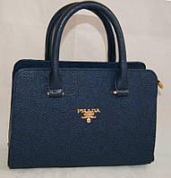 Синяя стильная женская сумочка Prada (Прада) каркасного типа с цветочной перфорацией
