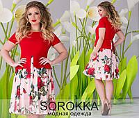 Нарядное летнее платье большого размера размер 48-56