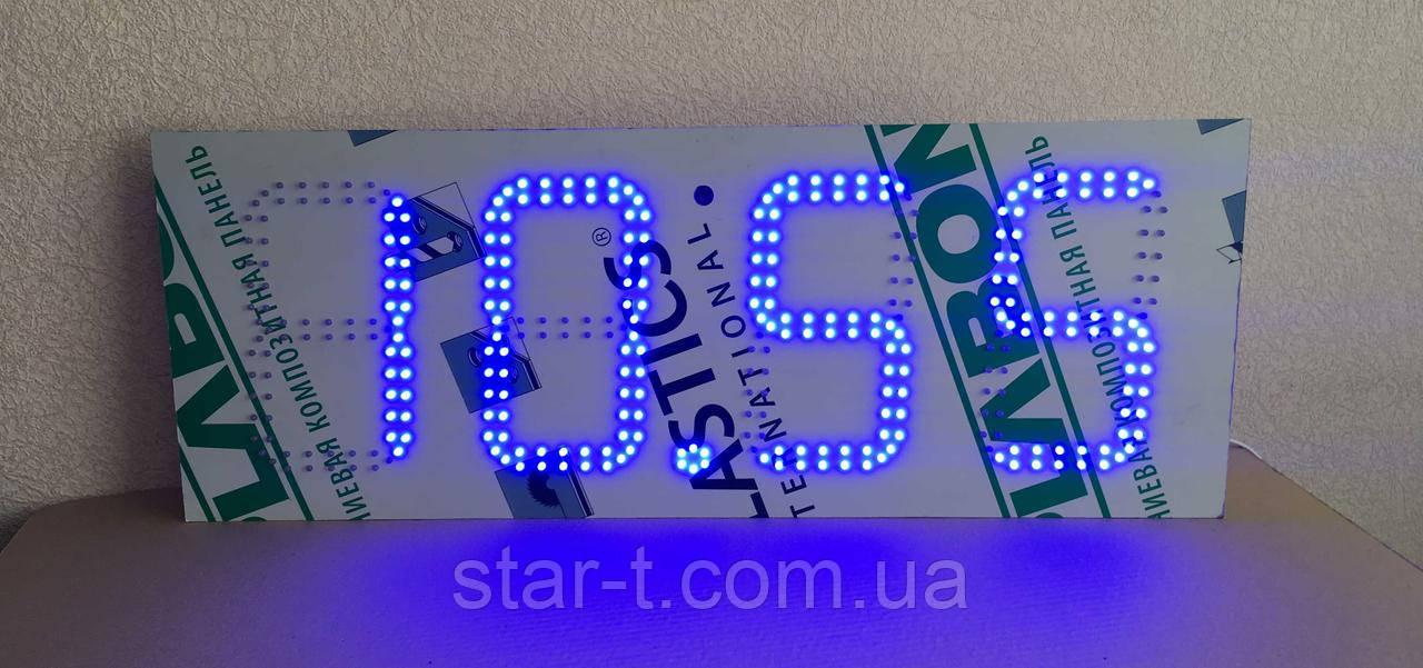 Табло АЗС встроенное 800х300