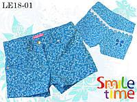 Летние детские шорты для девочки рост 110|116|122|128|134|140 SmileTime Белые цветы, бирюзовый