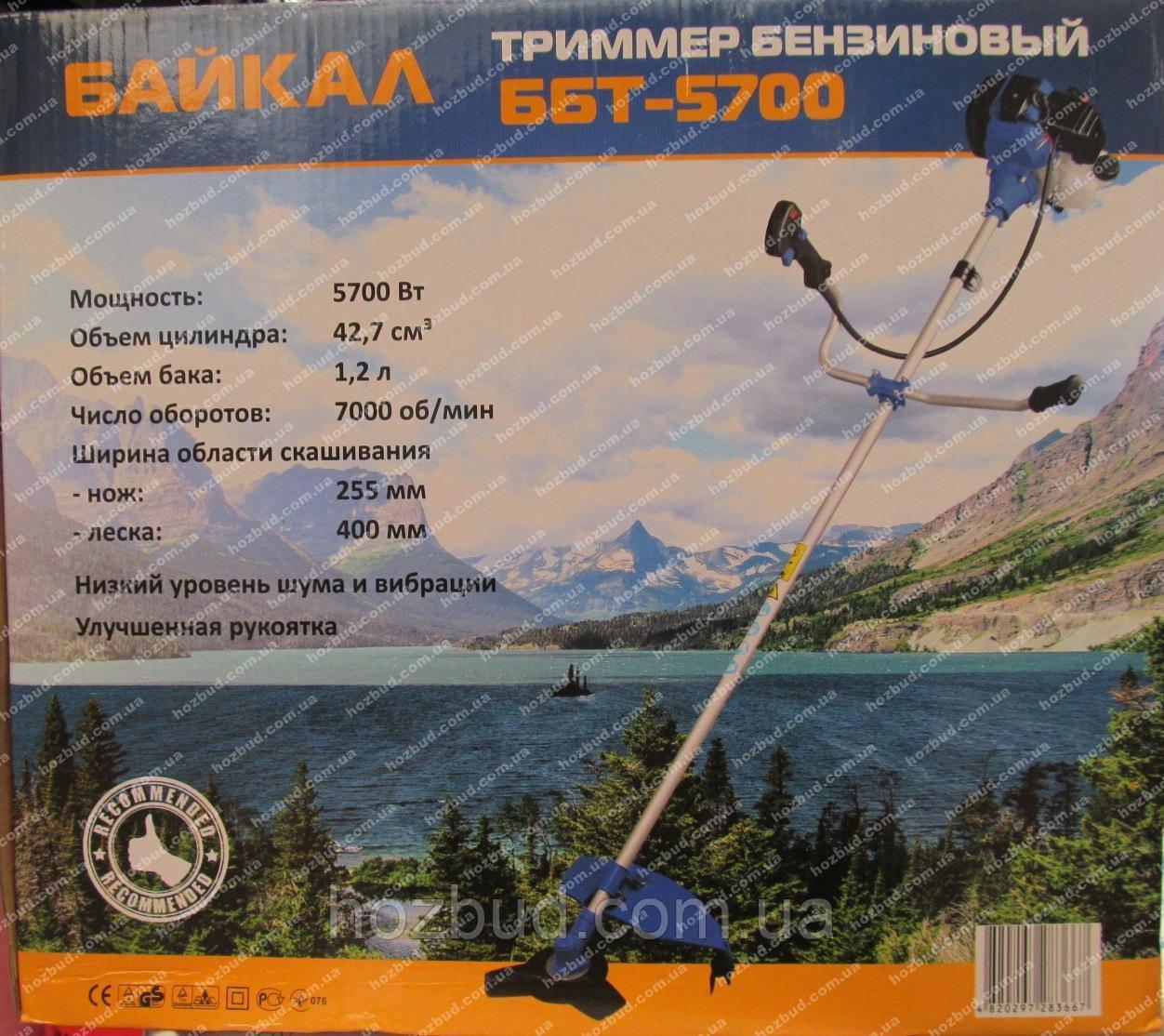Бензокоса Байкал ББТ-5700