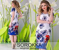 Летнее облегающее платье большого размера с цветами размер 50-60