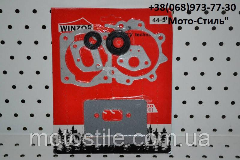 Комплект прокладок+сальники для бензокосы 1E40F/44F