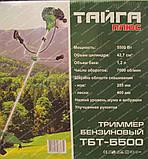 Бензокоса Тайга ТБТ-5500, фото 2