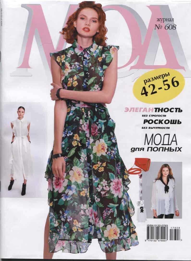 Мода и стиль в фотографии - статьи журнала Vogue VOGUE