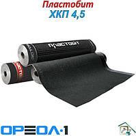 Пластобит ХКП 4.0(Ореол-1)