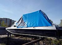 Ходовые тенты из ПВХ на лодки, катера.