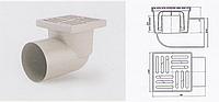 Трап с пластиковой решёткой горизонт выпуск 110 мм