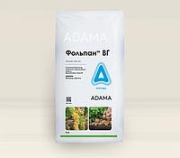 Фунгицид Фольпан™ ВГ Адама (Adama) - 5 кг