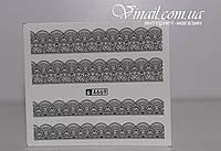 Слайдер-дизайн №669  (водные наклейки)