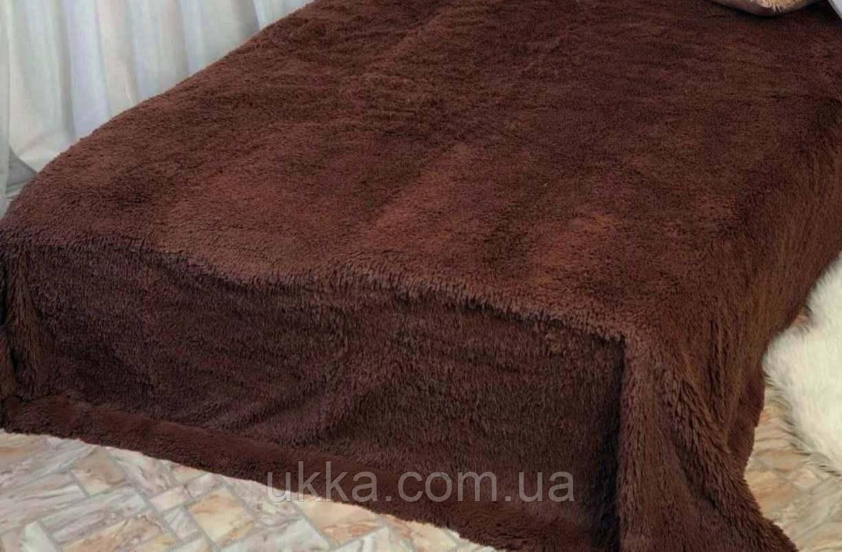Покрывало меховое с большим ворсом полуторное 160х210  Темно-коричневый