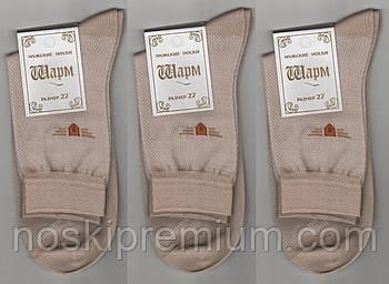 Шкарпетки чоловічі х/б з сіткою Шарм, 25 розмір, бежеві