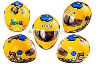 Шлем детский интеграл FGN желтый