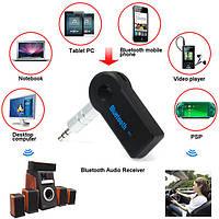Bluetooth 3.0 автомобильный аудио трансмиттер с функцией «Handsfree»