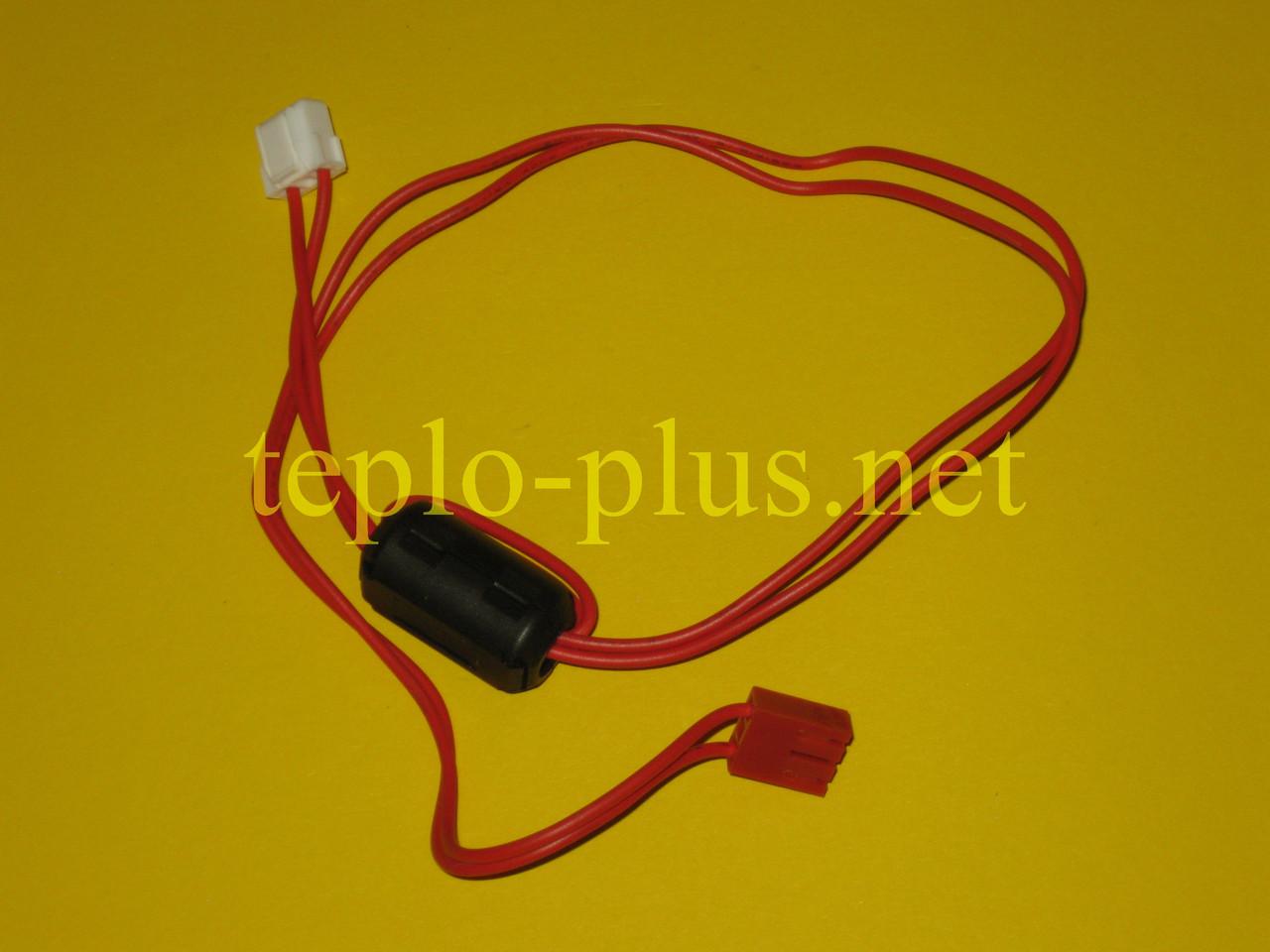 Провод соединительный трансформатора розжига DWG-7900 Daewoo Gasboiler DGB-100, 130, 160, 200 ICH/MSC/MES