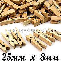 """Декор маленькие """"БЕЖЕВЫЕ прищепки"""" 10шт, деревянные 25 х 8мм. Цена за 10шт"""