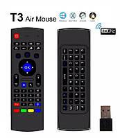 T3 (MX3) - аэро мышь/беспроводная клавиатура с микрофоном, 6-ти осевой гироскоп, голосовой поиск
