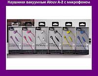 Наушники вакуумные с микрофоном Alouv A-2!Опт