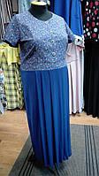 Платье синее в пол