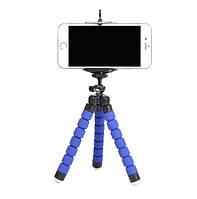 Штатив трипод с платформой для смартфона с гнущимися ножками и регулируемой головкой 15см СИНИЙ SKU0000728