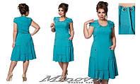 Летнее коттоновое платье размеры 50-60