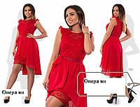 Платье больших размеров вечернее Опера ян