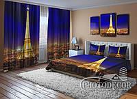 """ФотоКомплект """"Блеск Парижа"""" Шторы (2,50*1,60), Покрывало  (2,0*1,50)"""