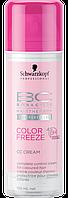 BC CF CC Cream - Крем для окрашенных волос, 150 мл