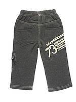Детские брюки спортивные  для мальчика