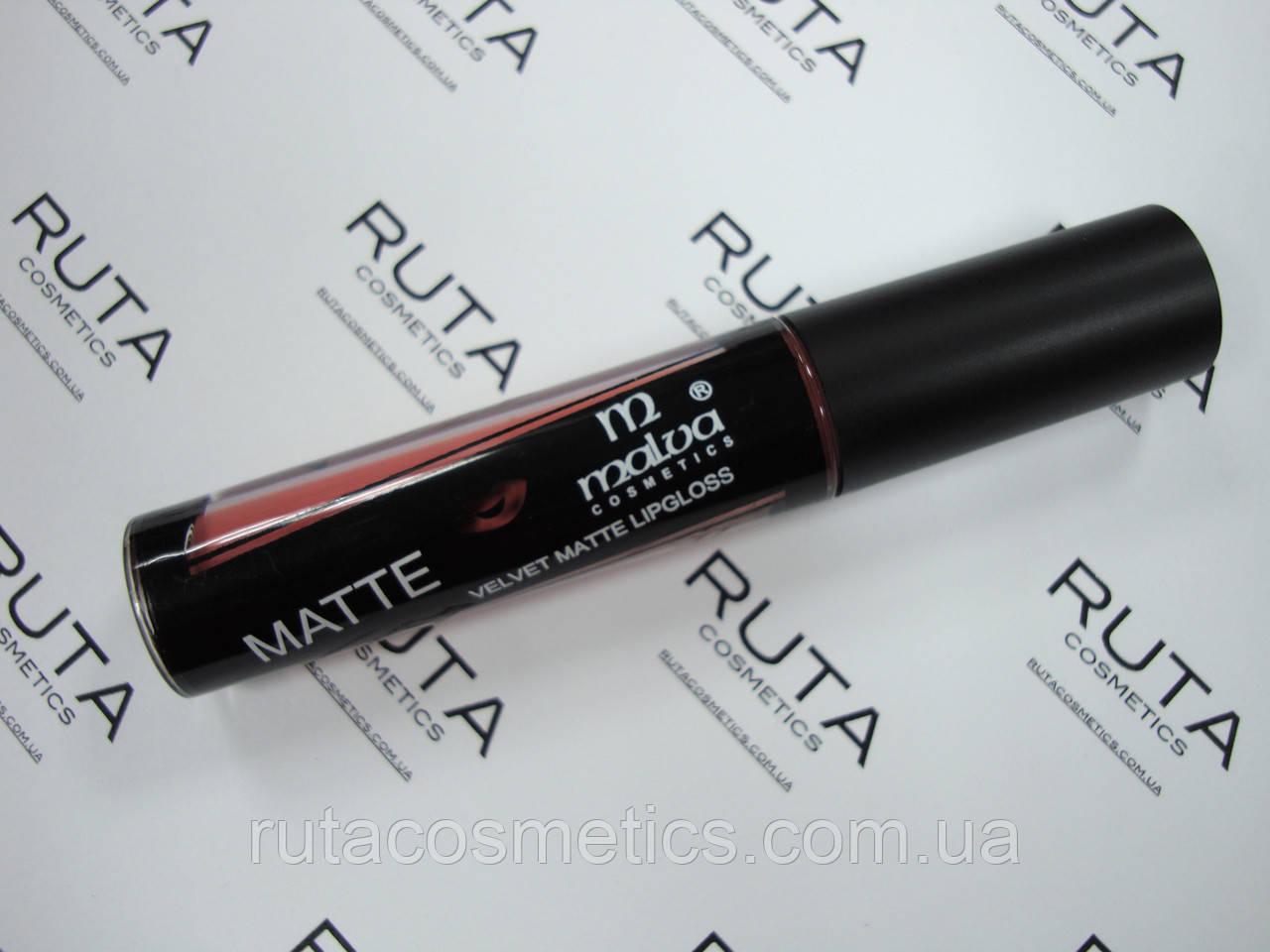 Malva cosmetics Velvet matte lipgloss жидкая матовая помада 6