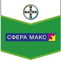 Фунгицид Cфера® Макс к.с. Байер 5 л
