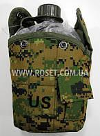 Фляга туристическая армейского типа с миской в чехле креплением на пояс