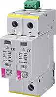 Ограничитель перенапряжения ETI ETITEC C T2 PV 550/20 RC (для PV систем), 2440432