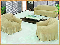 Чехол на 2-х местный диван + 2 кресла ТМ Juanna  светло-бежевый