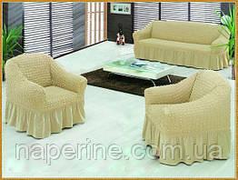 Чехол-жатка  на 2-х местный диван + 2 кресла ТМ Juanna  светло-бежевый