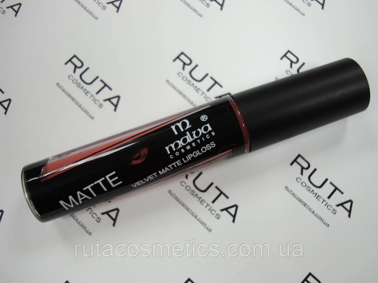 Malva cosmetics Velvet matte lipgloss жидкая матовая помада 12