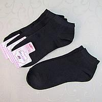 """Носки  укороченные ЧЕРНЫЕ, """"Шугуан"""", 37-41 размер. Качественные носки для мужчин, хлопок"""