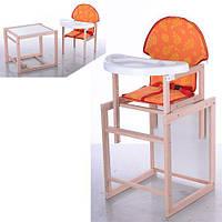 Детский стульчик для кормления-трансформер, VIVAST, оранжевый