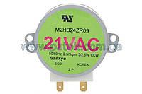 Двигатель вращения поддона для микроволновки M2HB24ZR09