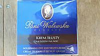 Крем питательный Pani Walewska , фото 1