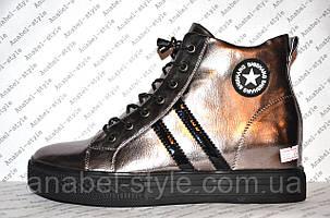 Кеды высокие серебристые на шнуровке , фото 2