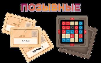 Настольная игра Кодовые имена (Codenames), фото 2