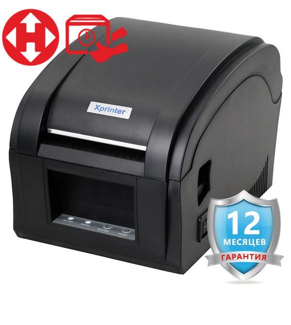 ✅ Xprinter XP-360B Принтер этикеток/бирок/наклеек Термопринтер