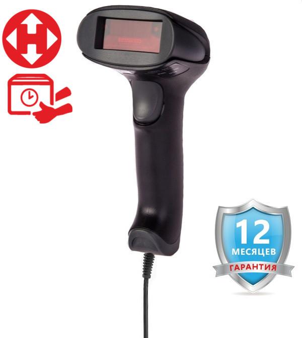 ✅ JEPOD JP-A1 Провідний сканер штрих-кодів
