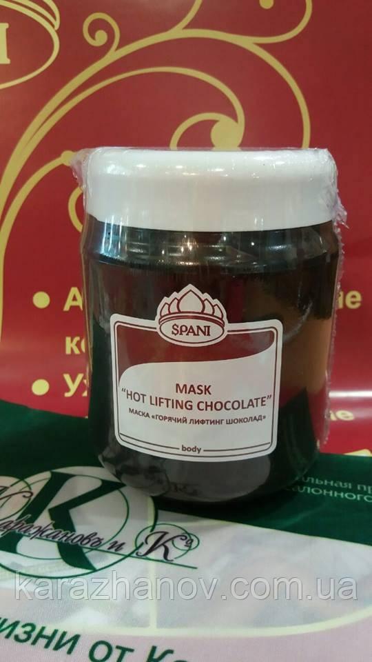"Маска ""Hot Lifting chokolate"""