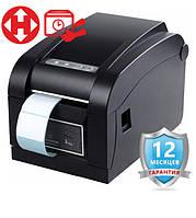 Термопринтер для печати этикеток/бирок/цеников  Xprinter XP-350B Принтер 2 в 1