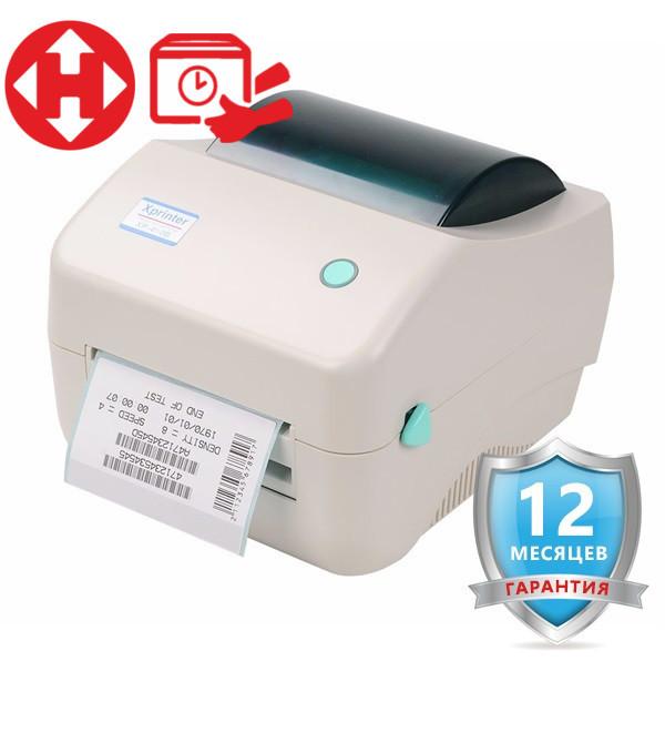 ✅ Xprinter XP-450B Термопринтер для печати этикеток (для Новой Почты)